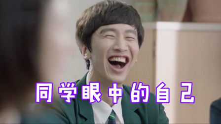 同学眼中的自己,李光洙你在干嘛呢?《心灵的声音》