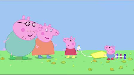 小猪佩奇:佩奇乔治的风筝怎么放不起来呢?猪爸爸说出原由!