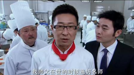 """林师傅在首尔:林师傅手起刀落,瞬间就料理出名菜""""牡丹鱼片"""""""