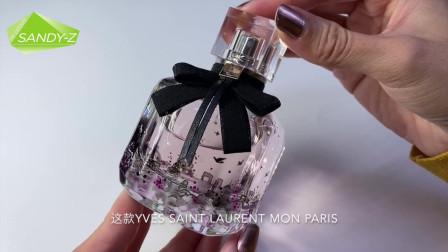 给香水化妆NO.39 YSL Mon Paris 圣罗兰 反转巴黎