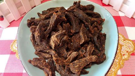 快过年了做道五香牛肉干,入味好吃有嚼头,自己做吃着更放心