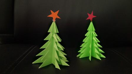 亲子手工课堂,超级简单圣诞树折纸教程,赶快收藏