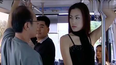 与谁共眠:美女坐公交,遭到猥琐大叔骚扰,大叔却说是车的惯性