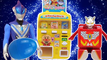 小美玩具奥特曼 奥特曼面包超人售卖机买奇趣蛋和罗布水晶