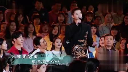 一堂好课:霍尊演唱《韩熙载夜宴图》同名歌曲感受古画背后的故事