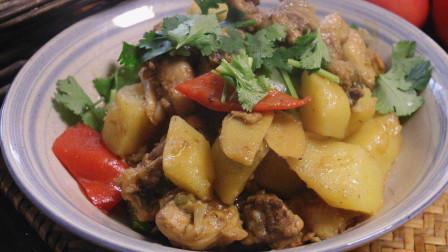 家常菜第五期:鸡肉炖土豆这样做才好吃,大厨教你一招,比饭店更可口