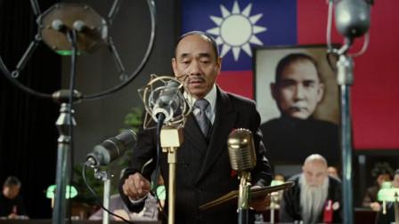 建国大业:李宗仁当选中华民国副总统,蒋介石一脸的不乐意