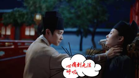 《鹤唳华亭》太子妃的离开再一次让陆文昔受委屈不能与太子相认