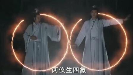 这电影特效让人看得眼花缭乱,到底是武侠还是修仙?