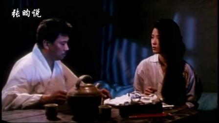 乌龙院:达叔让郝劭文当替身,挣钱给师傅买蛋糕,被打的有点惨!