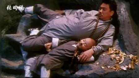 乌龙院:释小龙出马过十八铜人阵,达叔和郝劭文在一旁边吃边看