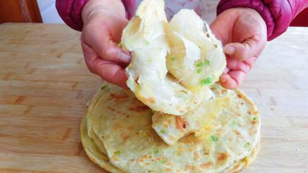 农村妈妈教你做葱花鸡蛋饼,香软美味,层层分明,做法简单还好吃