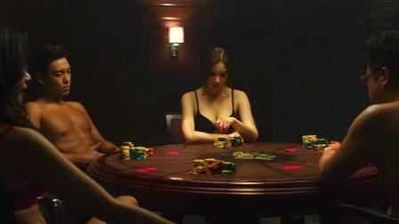 韩国最厉害的老千电影,赌徒即使光着膀子!也能出老千