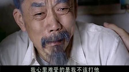 警中英雄大结局:丁局说出了的,老父亲当场泪奔太后悔了!