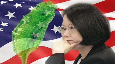 台海若发生战争,美军将会驰援?台媒:民进党梦想彻底破灭