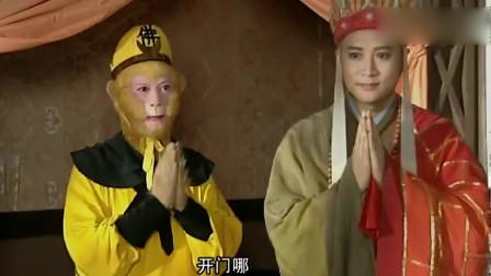 西游记续集:悟空把唐僧变成了自己,下一秒悟空竟变成唐僧的样子