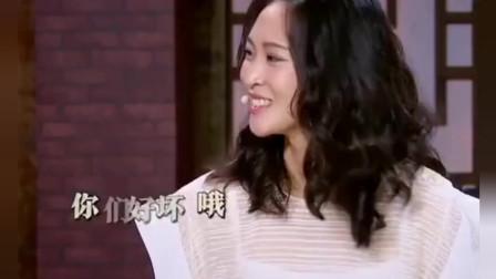 惠若琪一次能吃两盘饺子,沙溢调侃,胡海泉神补刀,惠若琪:你们好坏哦!