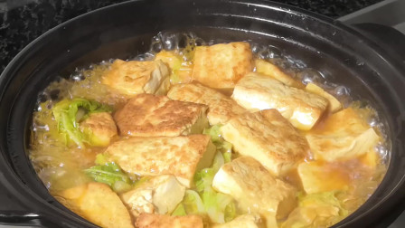 最常见的家常菜,这才是白菜炖豆腐的正确做法,太好吃了