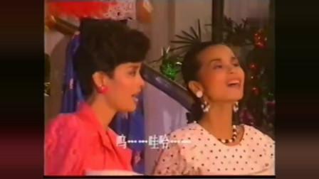 毛阿敏和韦唯年轻时候难得的一起合唱,很好听