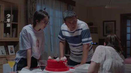 老爸给老妈订生日蛋糕,不料拆开一看,全家人笑嗨了
