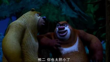 熊出没之夺宝熊兵从天而降的椰子,砸伤了熊大熊二