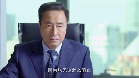 幸福起航:姜斌咸鱼翻身了,去感谢吴靓父亲当初的无情,小人得志