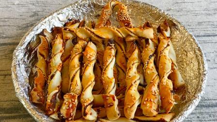 面粉别再做面包了,教你简单做酥脆掉渣,好吃舔手指的豆沙扭扭酥