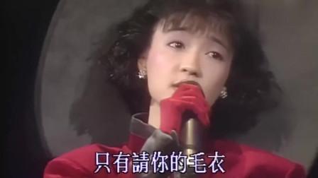 陈慧娴经典代表作之一《傻女》公主的每一首歌,都必须收藏!