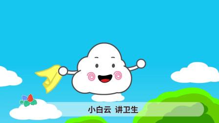 葫芦娃儿歌:小白云 小朋友们你们注意过天上的白云吗