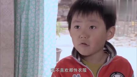 翠兰的爱情:小东送给翠兰一个猪心,他爹紧跟其后,扛了一头猪!
