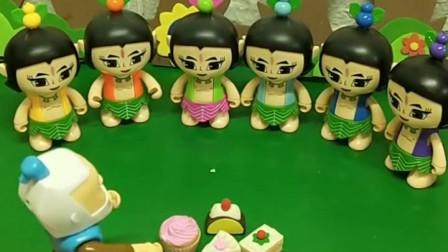 葫芦娃大娃生日了,爷爷给葫芦娃做了蛋糕,大家快来看看