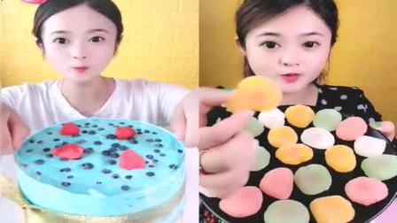 小姐姐直播吃多种口味麻薯、彩色爆浆蛋糕,小时候你们吃过吗?