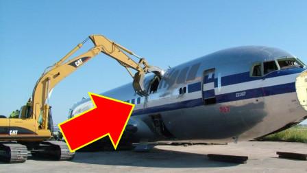 淘汰的飞机要如何处理?实拍拆解过程,比组装飞机好看多了!