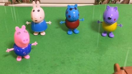 下雨了,熊大送乔治和同学们回家,熊大真好!