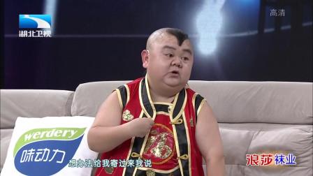大王小王:袖珍男子小布丁第一次到夜场求职闹乌龙