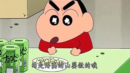 蜡笔小新:小新吃芥末口味小饼干,非常肯定不是用粉做的而且山葵!