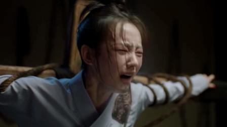 陆文昔惨遭酷刑,联手张陆正查找背后真相