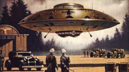 纳粹飞碟真的存在吗?时速超过2000公里,可实现90度转弯
