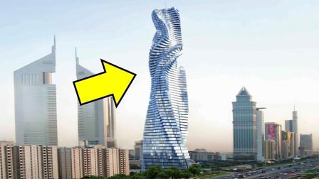 7座可以转动的建筑