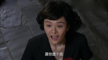 正阳门下:杏儿当懒猫面提晓丽,不料懒猫一脸不屑,还警告要罚钱
