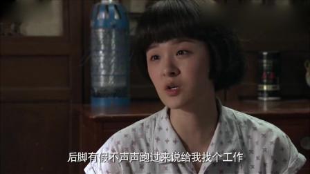 正阳门下:杏儿被晓丽挤兑走回家疯狂嚼舌根,韩母一句都没听明白