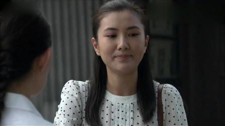 正阳门下:晓丽生了孩子就撮合苏萌和春明,晓丽:我比你了解他