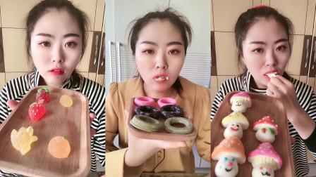 美女试吃小草莓糖和甜甜圈 小蘑菇软糖,各种口味任选,小朋友们喜欢哪个呢?
