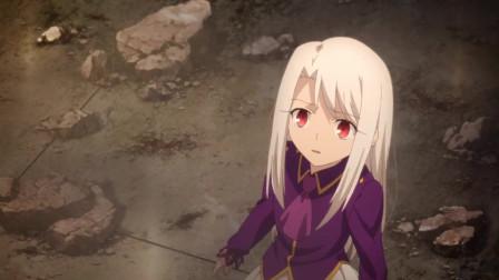 Fate Stay Night-金闪闪要伊莉雅呀,哪位壮士可以出手相救