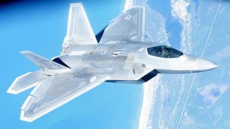 法国人证明能击落F-22?美国人:如果真实战,哭的就是法国飞行员