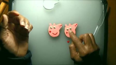 用黏土制作小猪佩奇曲奇