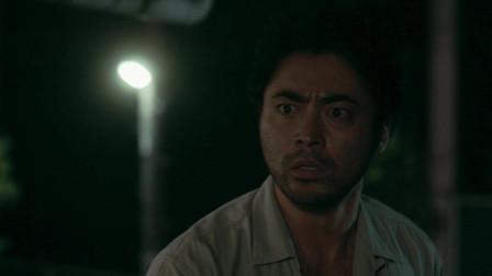 山田孝之新片硬核好友偷穿他的贵妇内衣喜剧片段