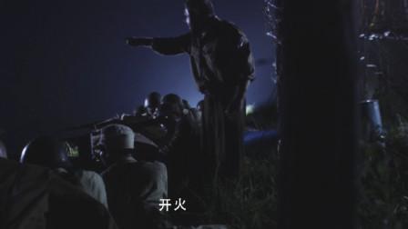 抗战期间,日本特攻队偷袭我西南空军基地,不料却被守备伏击