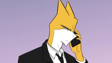 狗哥杰克苏:最怕直男突然的关心