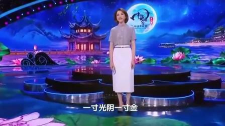 中国诗词大会:董卿才华横溢出口成章,美貌与智慧并存!